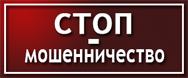 banner-mvd-stop
