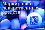 markirovka-ls